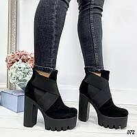 40 р. Ботинки женские зимние черные замшевые на высоком каблуке, из натуральной замши, натуральная замша, фото 1