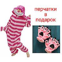 Костюм Кигуруми ЧЕШИРСКИЙ КОТ  M, L