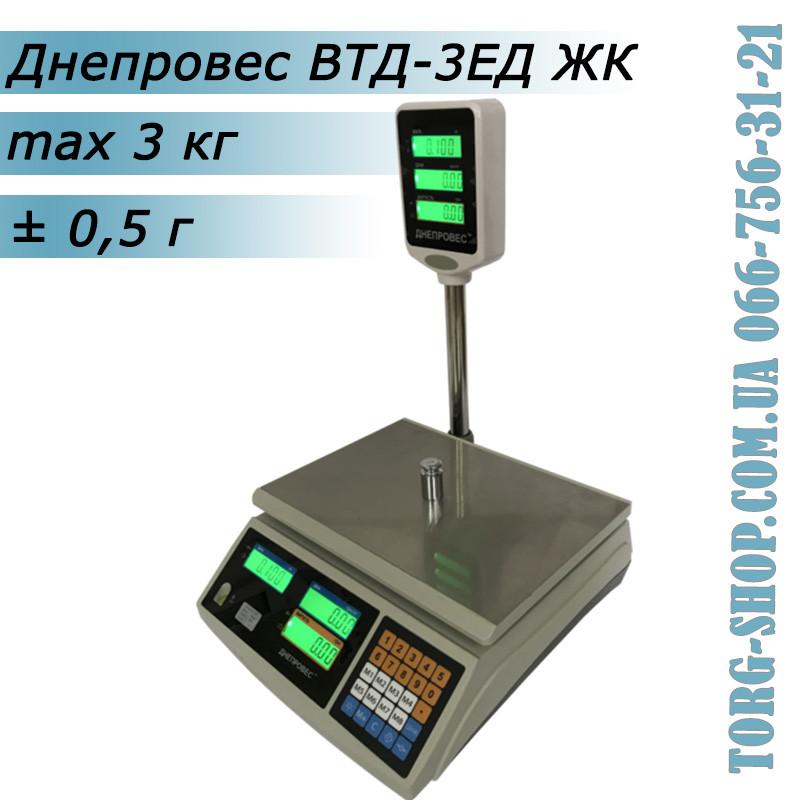 Торговые весы Днепровес ВТД-3ЕД ЖК
