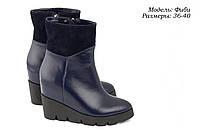 Ботинки со скрытой танкеткой. Зима 2016., фото 1