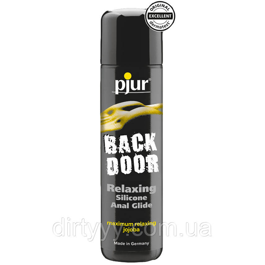 Пробник - Pjur backdoor anal glide 1,5 ml