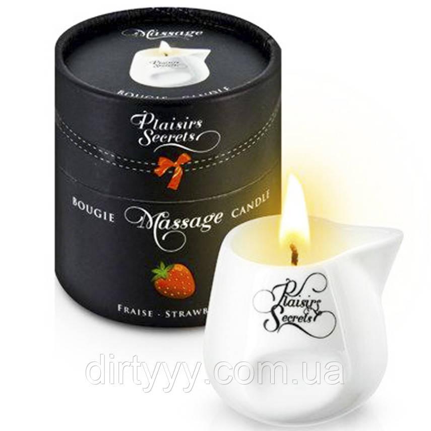 Массажная свеча Plaisirs Secrets Strawberry, 80ml