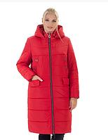 Женский пуховик зимний теплый удлиненный  большого размера 44-60 р цвет красный