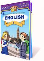 Англійська мова (для шкіл з поглибленим вивченням англійської мови), 4 кл Автори: Калініна Л.В., Самойлюкевич