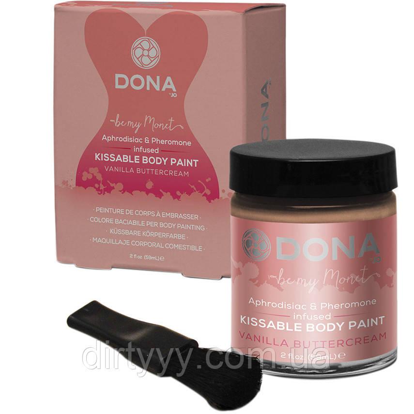 Краска для тела - Dona Kissable Body Paint - VANILLA BUTTERCREAM