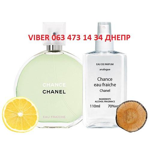 Chanel Chance Eau Fraiche для женщин Analogue Parfume 110 мл