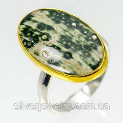 Серебряное кольцо с ЯШМОЙ (натуральный!!), серебро 925 пр. Размер 18,75