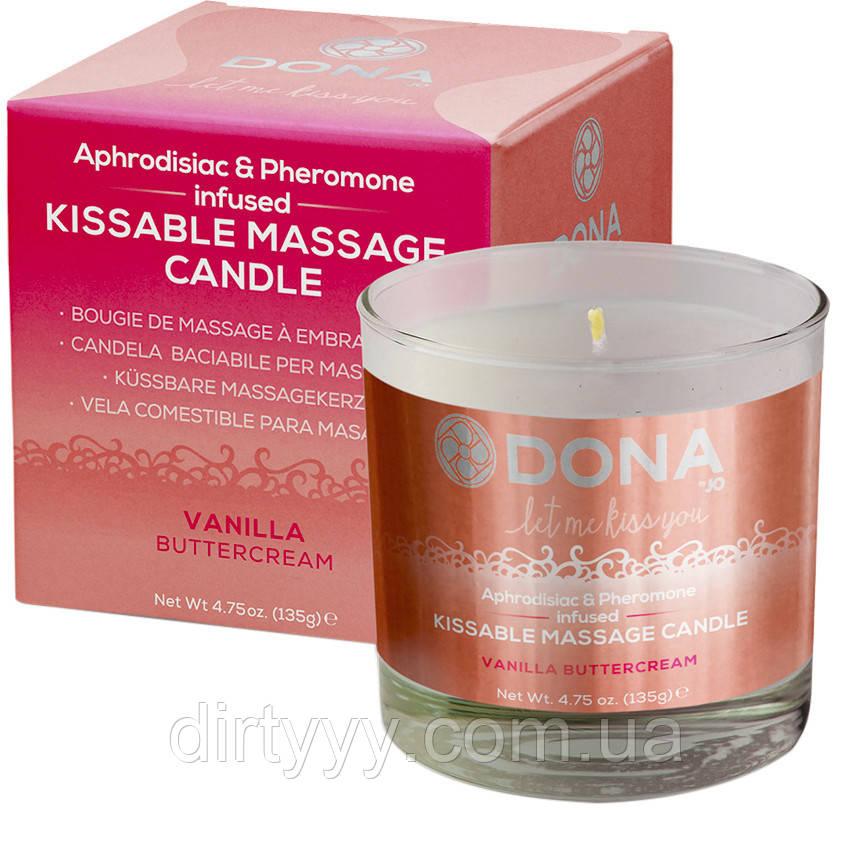 Массажная свеча DONA Kissable Massage Candle Vanilla Buttercream (125 мл)