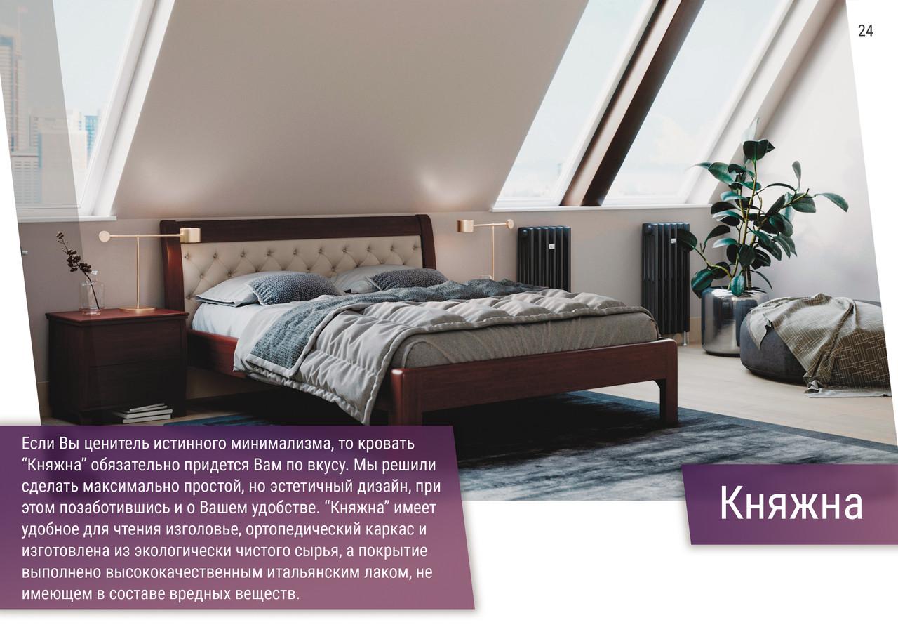 Кровать Княжна 80