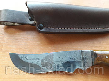 Нож охотничий Золотой Карась, подарок для рыбака и охотника, кожаный чехол в комплекте, фото 2