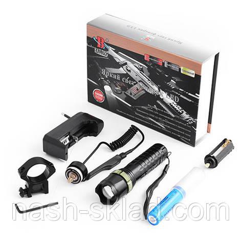 Подствольный фонарь Police BL-QC8637 Q5 5000W с оптическим зумом + крепления, фото 2