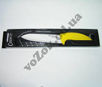 Нож керамический Ceramic knife, лезвие 14 см