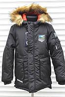 Куртка зимняя для мальчиков.Размеры 4-12,Фирма GRACE .Венгрия