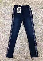 Леггинсы под джинс на меху для девочки S&D 152- р.р.