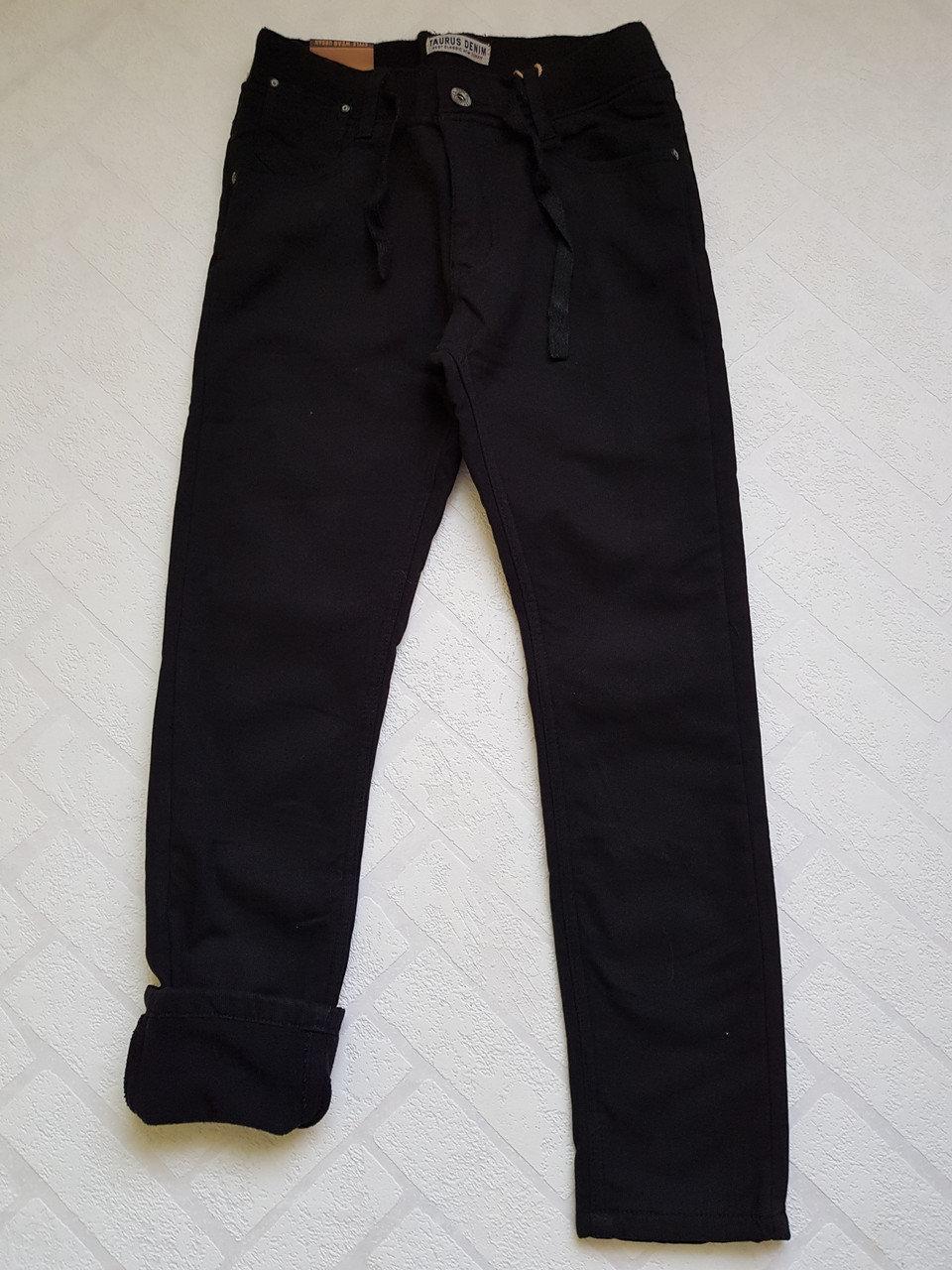 УТЕПЛЁННЫЕ, Черные котоновые брюки на флисе для мальчиков,размеры 122 -152 см.TAURUS.Венгрия