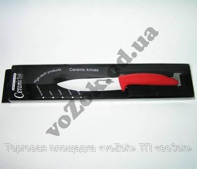 Нож керамический Ceramic knife, лезвие 10 см