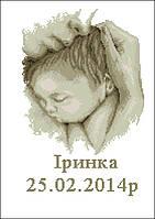 "Метрика ""Мати та дитина"" СМ-01 атлас"