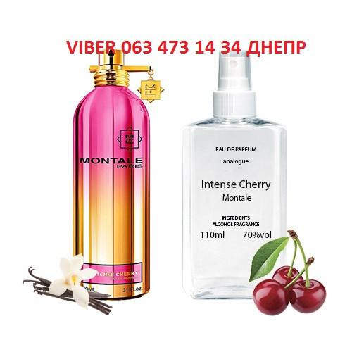 Montale Intense Cherry для женщин, Analogue Parfume 110 мл. Акция от 3 шт!