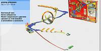 Трек настенный автогонки игрушка для мальчика