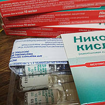 Кислота никотиновая-Дарница раствор 1% ампулы 1мл №10, фото 3