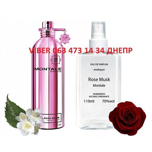 Montale Roses Musk для женщин, Analogue Parfume 110 мл