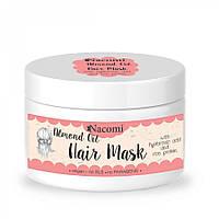 Маска для волос с маслом миндаля, с гиалуроновой сывороткой и протеинами риса Nacomi Almond Oil H, КОД: 1321370