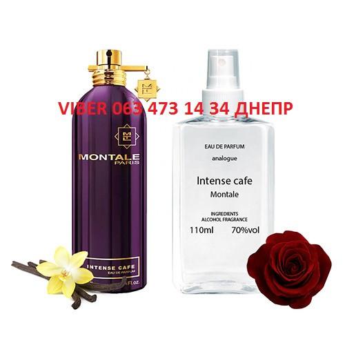 Montale Intense cafe для женщин, Analogue Parfume 110 мл