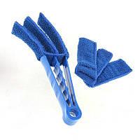 Щетка тройная для чистки жалюзи Kronos Top с насадками Синий tps107-1021388, КОД: 659879
