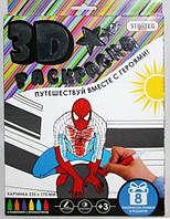 3D раскраска Strateg Человек-паук TOY-31289, КОД: 1279365