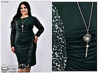 Мод А 8236 Платье + бижутерия Размер 50.52.54.56.58 Ткань : трикотаж + гипюр