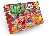 Настольная игра Danko Toys КТО Я 7499DT, КОД: 1319535