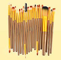 Кисти для макияжа 20 шт Gold gabkrp120LhLQ86395, КОД: 916355