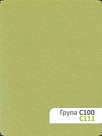 Ткань для рулонных штор БЛЭКАУТ С 111