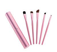 Набор кистей для макияжа в металлическом кейсе 5 шт Розовый hubmqUn64003, КОД: 1182000