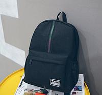 Рюкзак с полосой черный, рюкзаки женские