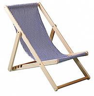 Деревянный Шезлонг пляжный для дачи, дома и коттеджа, тон волны, 110х64 см
