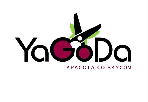 Студия красоты YaGoDa в Одессе