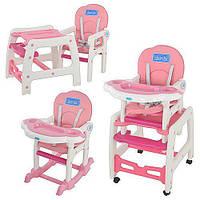 Детский стульчик для кормления Bambi M 1563-1-8 Розовый intM 1563-1-8, КОД: 123663