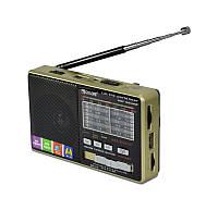 Радиоприемник GOLON RX-2277 с MP3 плеером Черный 46-1033789114, КОД: 1345937