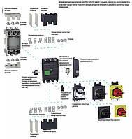 LV429344 Механизм цилиндрового замка устройства блокировки поворотной рукоятки для Easypact CVS или Compact NSX 100-630. Schneider Electric