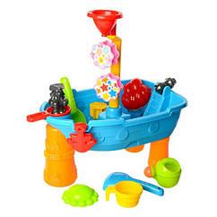 Столик-песочница Bambi Корабль HG-667 52.5 х 31.5 х 58 см Желто-голубой, КОД: 1280185