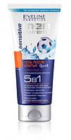 Гель после бритья Eveline Cosmetics Q10+R 5в1 Sensitive 200 мл, КОД: 1089543