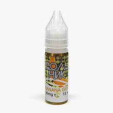 Жидкость для электронных сигарет Uva Сольник Banana Gum 30 мг 15 мл
