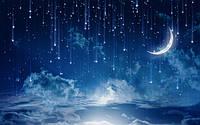 Отели с видом на звезды