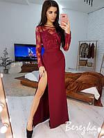 Длинное платье рыбка с кружевным верхом и разрезом на ноге 6603646E, фото 1