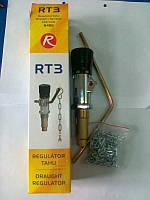 Регулятор тяги Regulus RT3 для твердотопливного котла