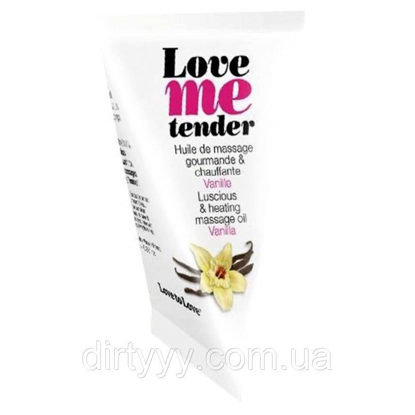 Разогревающее массажное масло - Love To Love LOVE ME TENDER, 10ml