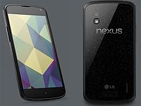 Защитное стекло для  LG Google Nexus 4 0.3mm