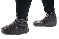 Бахилы для обуви от дождя, снега и грязи 2day XL многоразовые с молнией и шнурком-утяжкой Black 2, КОД: 1298344