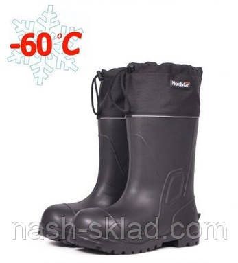 Зимние сапоги ПСКОВ для суровых экстремальных климатических условий, - 60С, супер теплые, фото 2